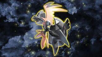 ¡Incorpora el poder de Tapu Koko variocolor a tu videojuego Pokémon!