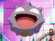 EP496 Koffing