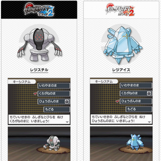 Imagen de la web japonesa, que muestra la llave correspondiente para <a href=