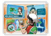Artwork Pokémon MultiNav