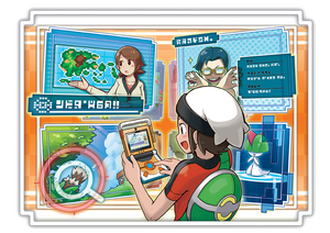Artwork Pokémon MultiNav
