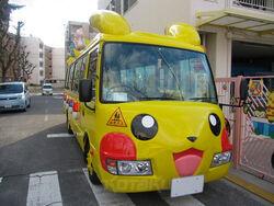 Pikachu Bus en Japón