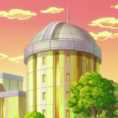 Observatorio de la isla.