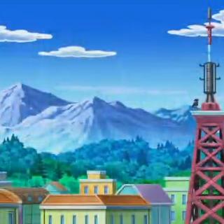 Torre de control de la ciudad.