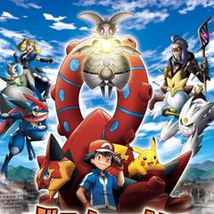 Segundo póster
