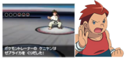 Stephan Torneo Liga Pokémon Teselia