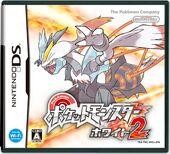 Boxart japonés de Pokémon Edición Blanca 2