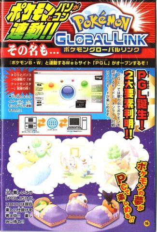 Archivo:Scan CoroCoro Global Link.jpg