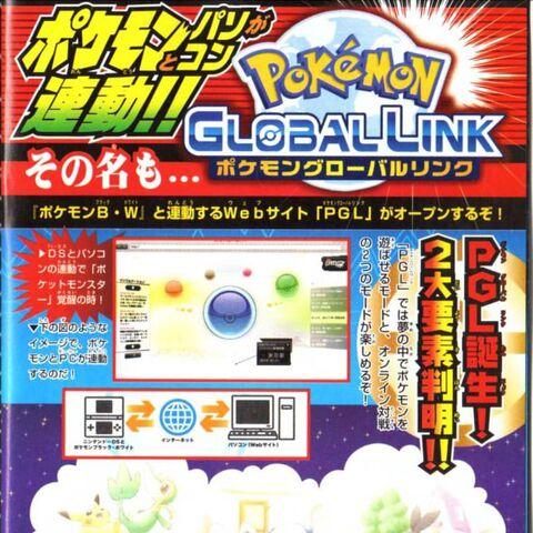 Scan de CoroCoro donde se anunció el Pokémon Dream World.
