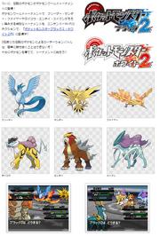 Torneo Legendario Web Oficial Japonesa