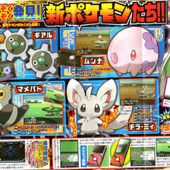 Scan de CoroCoro revelando nuevos Pokémon: <a href=