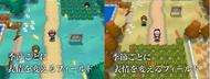 Cambios de estacion en Pokemon B&W