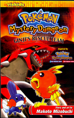 pokemon mundo misterioso equipo de rescate rojo descargar
