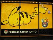 Onemuri Pikachu
