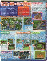 Famitsu dswii july 2012 pokemon bw bw2 map2