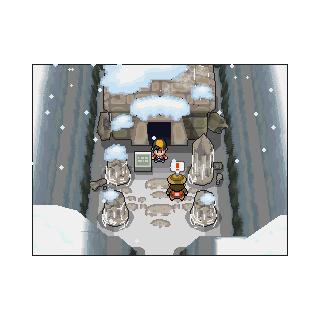 Entrada a las Ruinas de Sinjoh.
