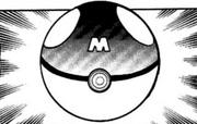 PMS035 Master Ball