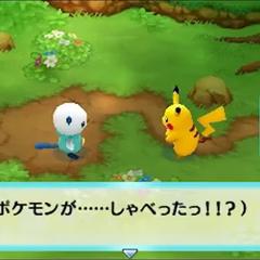 Pikachu y <a href=