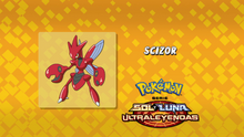EP1073 Quién es ese Pokémon