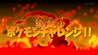 EP903 Canal al rojo Desafío Pokémon