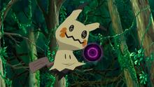 EP947 Mimikyu usando bola sombra