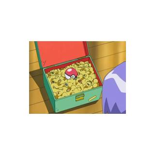 Poké Ball de Carnivine entre la colección de chapas de <a href=