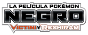 P14 Logo Negro (ESP)