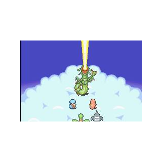 Rayquaza dispara su Hiperrayo hacia la estrella...