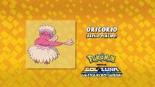 EP1025 Quién es ese Pokémon