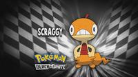 EP677 Quién es ese Pokémon