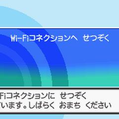 Al conectarte a la conexión Wi-Fi de Nintendo verás los torneos disponibles para descargar.