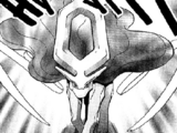Suicune (Pocket Monsters Special)