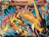 Charizard-EX (Destellos de Fuego 12 TCG)