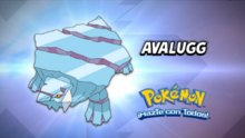EP925 Cuál es este Pokémon