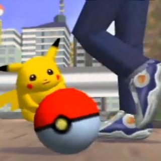 Pequeño cameo de Ash en <a href=