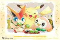 Evento Victini del Pokémon Center de Tohoku