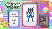 EP925 Pokémon Quiz
