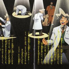 Doctor Fuji en sus experimentos (en el <a href=