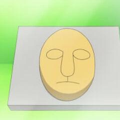 Mascara de Yamask