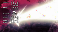 EP943 Flashback del EP939 Movimiento combinado
