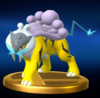 Trofeo de Raikou SSB4 Wii U