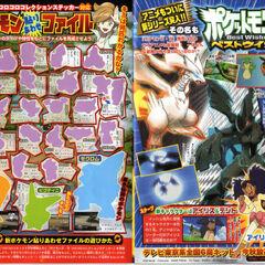 Scan con las siluetas de todos los Pokémon mostrados por CoroCoro hasta ahora.