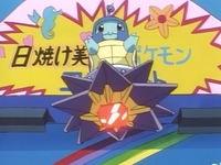 Archivo:EP018 Squirtle sobre Starmie.png