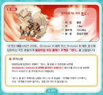Arcanine Battle series 2009