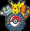 Pokémon Center Tokio