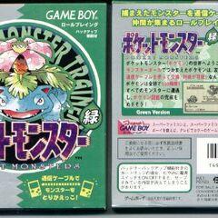 Detalle de la portada y la contraportada de Pokémon Verde (edición japonesa).