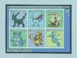 EP271 Pokémon de gary (2)