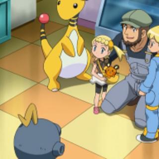 Meyer junto a sus hijos, <a href=
