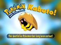 EP170 Pokémon