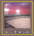 Pokemon Stadium JP Modo Batalla Torneo